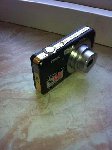 Kamera Altın Kaplama